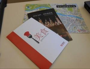 Zaragoza quiere potenciar el turismo chino