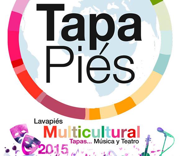 Viaja en Ave a Madrid y disfruta de Tapapiés 2015 hasta el 25 de octubre
