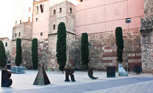 Disfruta de Barcelona viajando en AVE este mes de enero